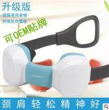 格莱迪斯ST-302新款锂电池可USB充电颈部揉捏按摩仪颈椎按摩器