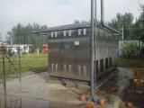 炼油厂+油罐区YQH油气回收设备