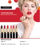 李晓晴快手 Q&E品牌 滋润防水口红唇膏 (晴宝儿)