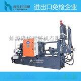 隆华220T铝铜锌镁合金压铸机(进出口免检产品)