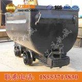 MGC1.1-6固定式矿车 MGC1.1-6固定式矿车参数,固定式矿车价格