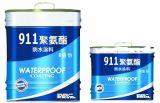 911雙組份聚氨酯防水塗料最新價格行情