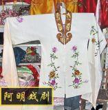 蘇州手繡京劇服裝 昆曲服裝 女帔