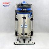 凯德威DL-3078P推吸式工业吸尘器 工厂地面清洁用吸尘器
