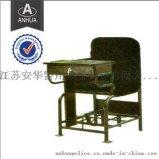 审讯椅 SXY-AH01,公安狱装备,审讯专用椅