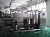 蓝莓热灌装生产线|中小规模果汁生产线(科信100%品质保证)