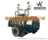 专业生产mvr蒸汽压缩机厂家进口温度100℃蒸汽压缩机价格