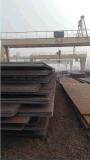 河南安钢桥梁钢板Q345qC/qD/qE