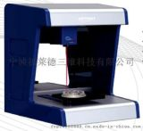 ConoScan4000顯微3D掃描儀