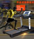 健身房商用跑步機廠家大液晶顯示屏跑步機價格
