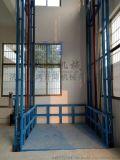 永鴻定制呼和浩特鏈條式導軌載貨升降貨梯,廠區用貨梯升降機