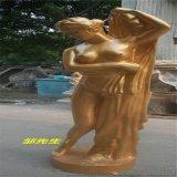 玻璃钢女性裸体艺术人物摆设雕塑定做厂家