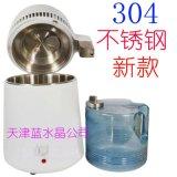 家用蒸餾水機 純露機 蒸餾水機