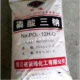 原裝正品磷酸三鈉 四川箭灘磷酸三鈉 廣州代理工業級磷酸三鈉