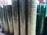 瑪特達圍欄網|2米塗塑網|圍欄網