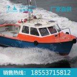 引航船 引航船厂家 最新引航船