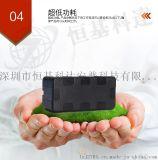 超长待机GPS定位器(内置贴片卡)
