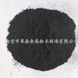 供应纯硅粉质量好纯度高超细纳米级硅粉50nm500nm