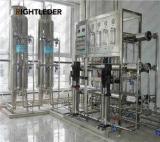 果汁行业纯净水设备 水处理净化纯净水装置 成本低 脱盐率高