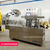 JCFH-1鸭货连续式气调包装机