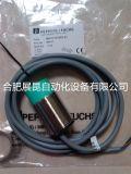 安徽合肥倍加福超声波传感器UB-PROG3
