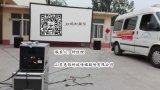 惠影消防部队红门影院3D电影放映设备