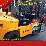 个人二手叉车转让 价格便宜 合力杭州二手3吨叉车 出售