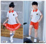 园服厂家直销|幼儿园运动园服|幼儿园园服定制