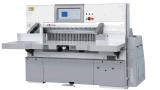 ZWK920DA7程控切纸机