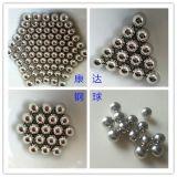 康达钢球 3.0mm轴承钢球 国标耐磨钢珠