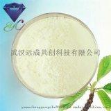 厂家生产南箭牌 海藻酸钠CAS号9005-38-3