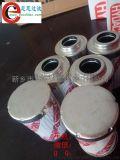 供应P2.1217-21国产ARGO雅歌滤芯厂家直销