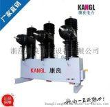 特价销售35KV柱上真空断路器AB-3S-1250A