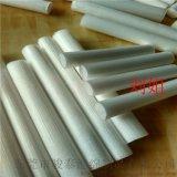 厂家常年生产供应电子烟嘴咀棉芯棒