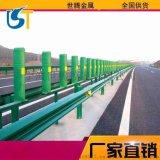 南京双波护栏st001热镀锌板