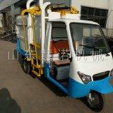 厂家直销800型电动三轮环卫车垃圾清运车