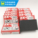 德国ARTIFEX AX-O油石 抛光研磨工具