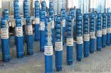QJ深井泵潜水泵