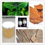 专业厂家生产盐酸育亨宾98% 男性保健品原料 育亨宾提取物