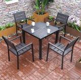 桂林户外实木桌椅 厂家直销新款现代简约咖啡厅户外实木桌椅组合