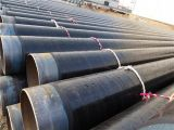 3PE防腐钢管的生产工艺卓越技术