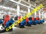石家庄水泵厂_石家庄水泵生产厂家_石泵渣浆泵业