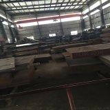 【12Cr1MoV钢板】供应宝钢、新余12Cr1MoV合金钢板质保书