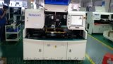 和西汉尼赛高速自动立式插件机HS-520A