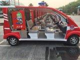 电动消防车SYH02EVBXFG