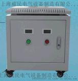 定制/SG-80KVA/80KW三相同步/隔离变压器380V变220V电子变压器