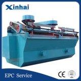 鑫海矿山机械BF型机械搅拌式浮选机