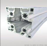 自动化设备大型铝材框架铝型材管材货架铝合金工业铝型材9090