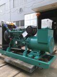 360KW沃尔沃柴油发电机组TWD1345GE