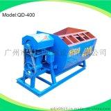 QD-400卧式搅拌机